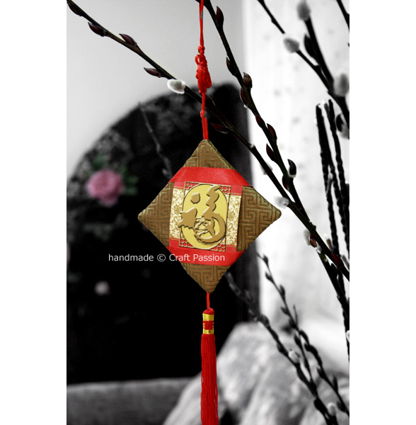 simple chinese new year ornaments