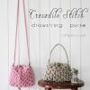 Crochet Crocodile Stitch Drawstring Purse