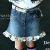 Upcycle Dress To Denim Skirt
