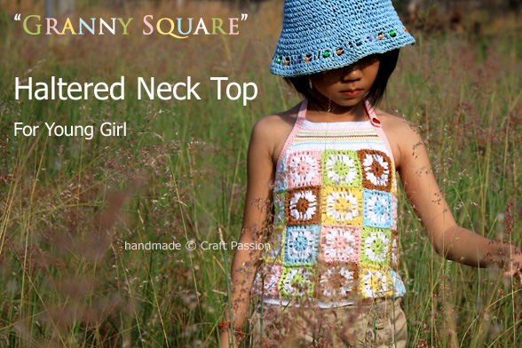 granny square Haltered Neck Top bareback crochet pattern