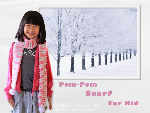 pom pom scarf knit pattern