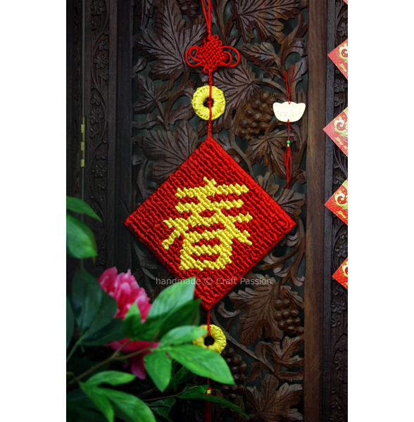diy chinese new year ornament