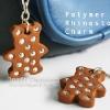 Easy Polymer Clay Charm