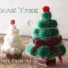 Pom Pom Christmas Tree