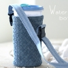 Woven Water Bottle Holder
