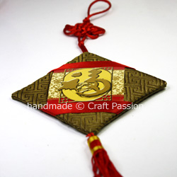 sew Chinese Ornament