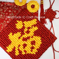 locker hook chinese ornament