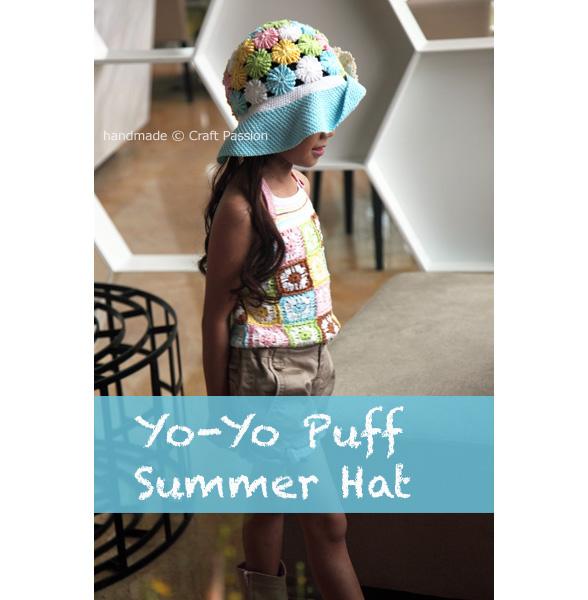 Yoyo Puff Summer Hat 1