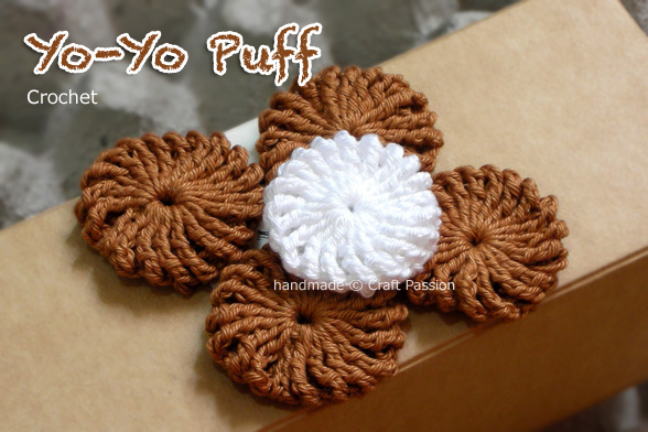YoYo Puff Crochet Pattern