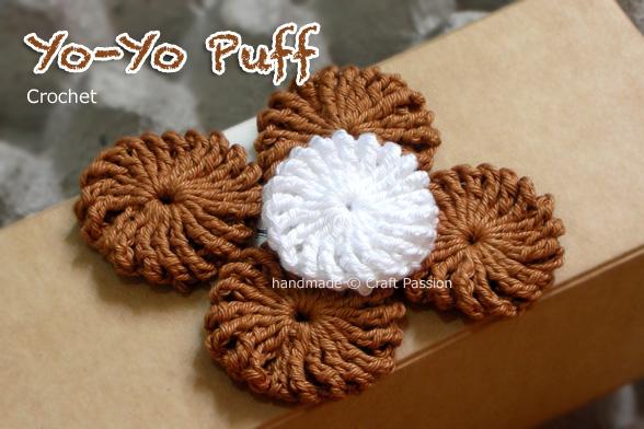 Yo-Yo Puff Crochet Pattern