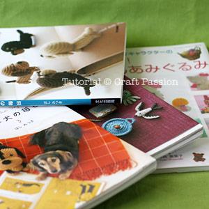 amigurumi pattern book