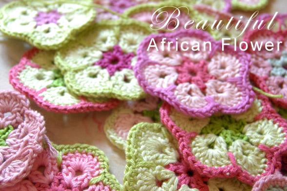 African Flower Granny Motifs Crochet Pattern