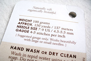 worsted yarn label
