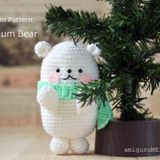 Amigurumi Polar Bear Crochet Pattern