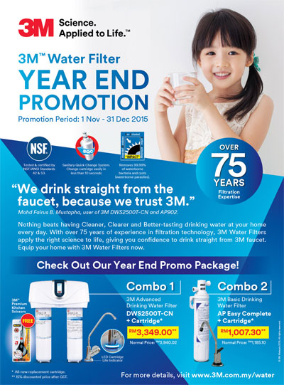 3M Water Filter Year End Promo