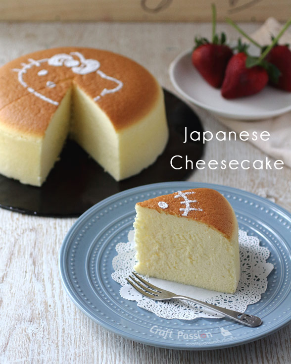 Baked Cheese Cake Recipe Japanese