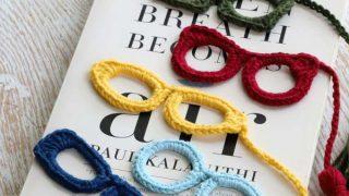 crochet spectacles applique